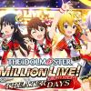 ミリシタ アイドルマスター ミリオンライブ!シアターデイズ