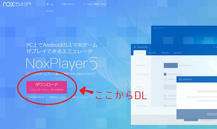 【リネレボ・L2R】ノックスアプリプレイヤーを使ってPCで狩り放置!【リネージュ2レボリューション】