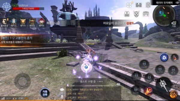 AxE Alliance x Empire アックス 移動 魔法の杖