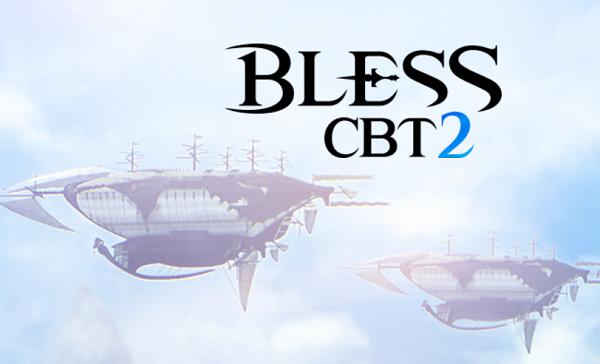 BLESS クローズド 職業