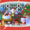 ポケ森 クリスマスイベント