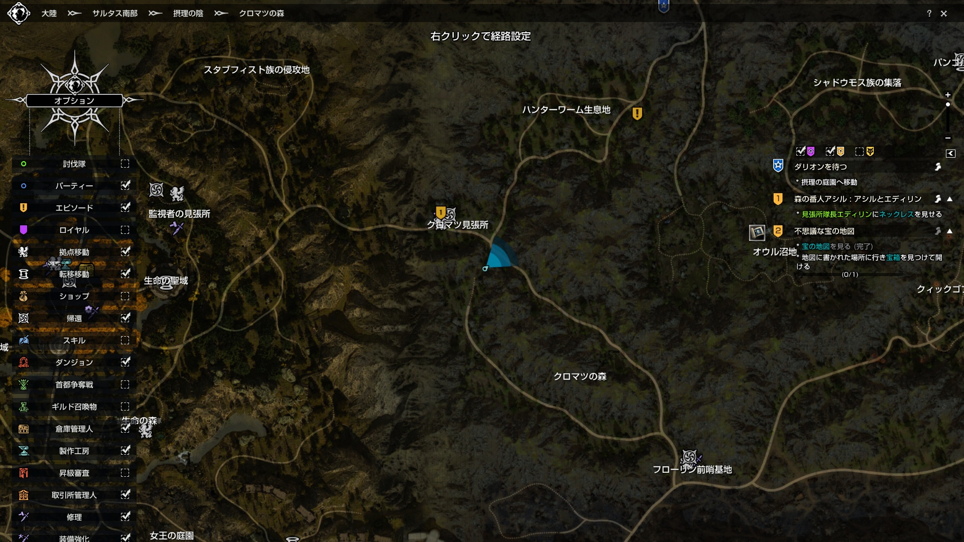 BLESS 分かりにくいクエスト 不思議な宝の地図