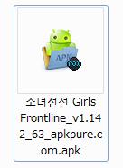 少女前線 APK プレイ 方法 ダウンロード