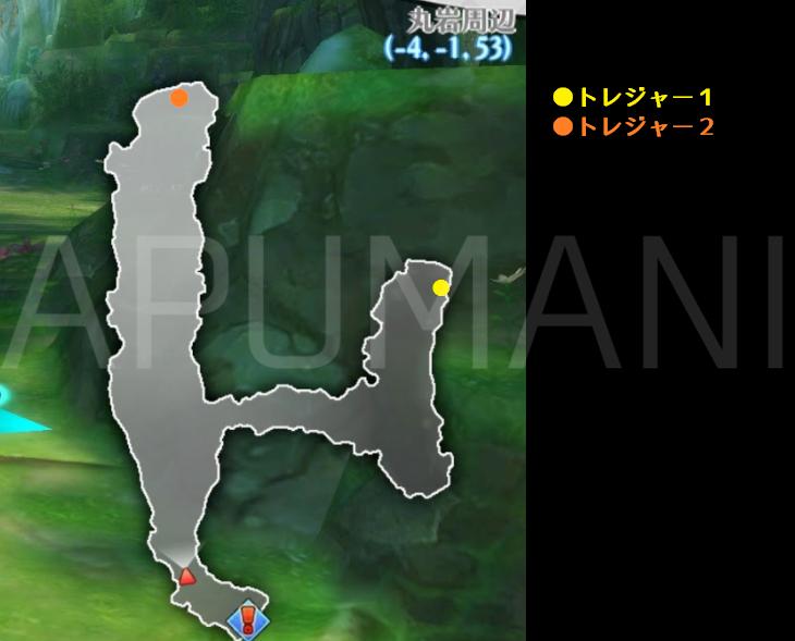 アルケミアストーリー マップ トレジャー 採集物 丸岩周辺3