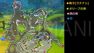 アルケミアストーリー マップ 採集 トレジャー 神へ続く道2
