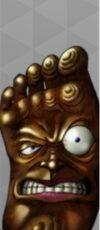 メガテンD2 合体表 多身合体 秘神カンバリ