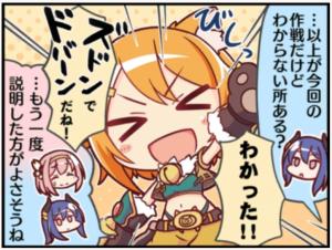 プリコネR 1コマ漫画 ヒヨリ