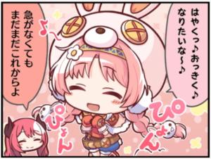 プリコネR 1コマ漫画 ミミ