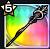 FFEXF リセマラ 当たり武器 ウロボロスの杖