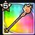 FFEXF リセマラ 当たり武器 太陽の杖